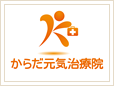 札幌白石店